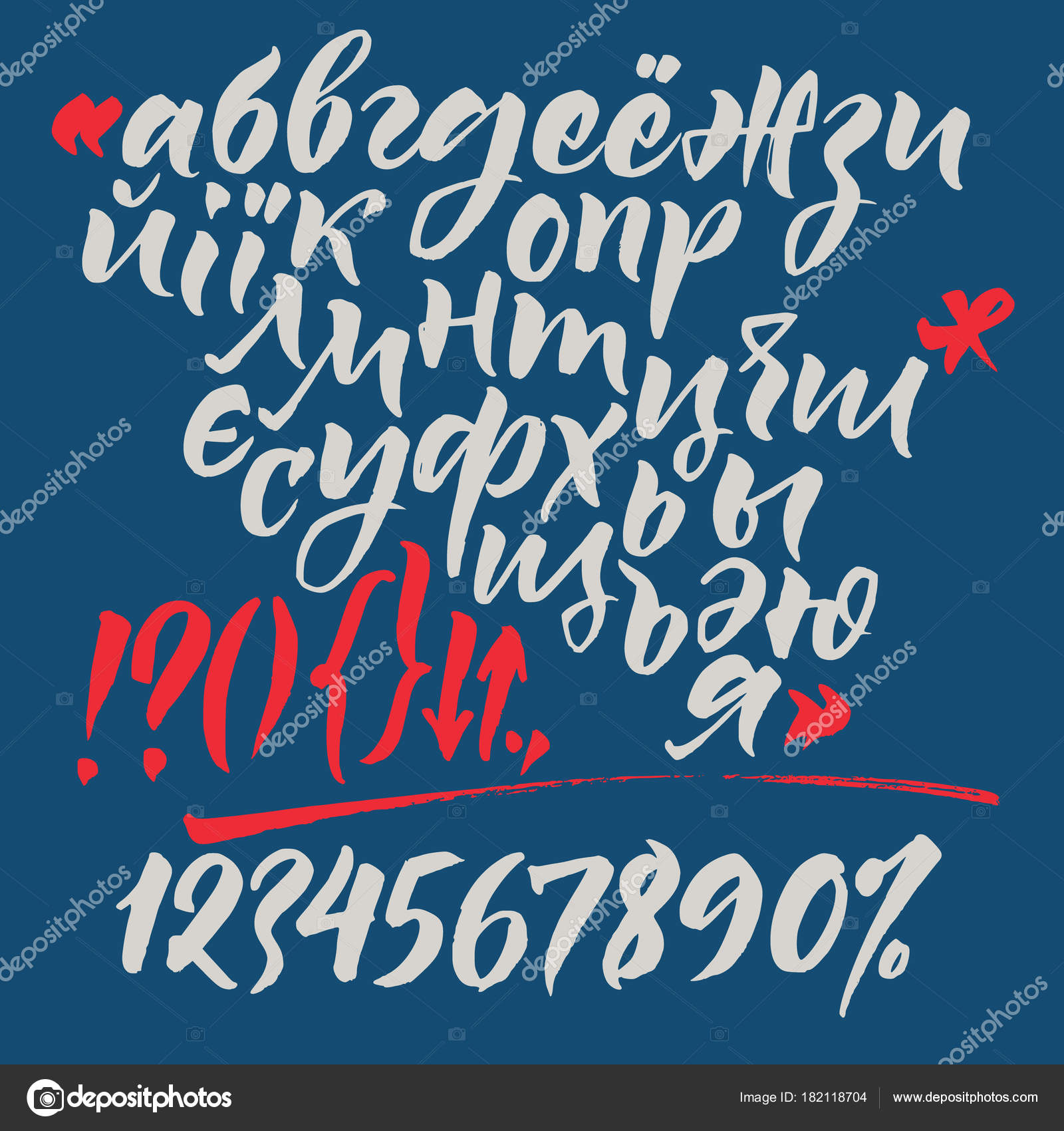 Russian And Ukrainian Calligraphic Alphabet Contains Lowercase And