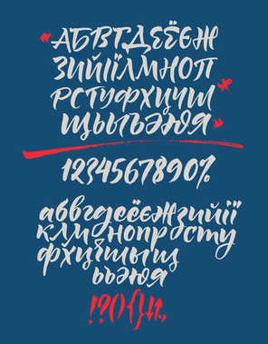 Russian calligraphic alphabet. Contains lowercase and uppercase letters, numbers and special symbols.