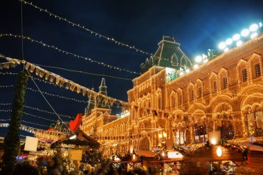 Christmas fair at Red square in Moscow