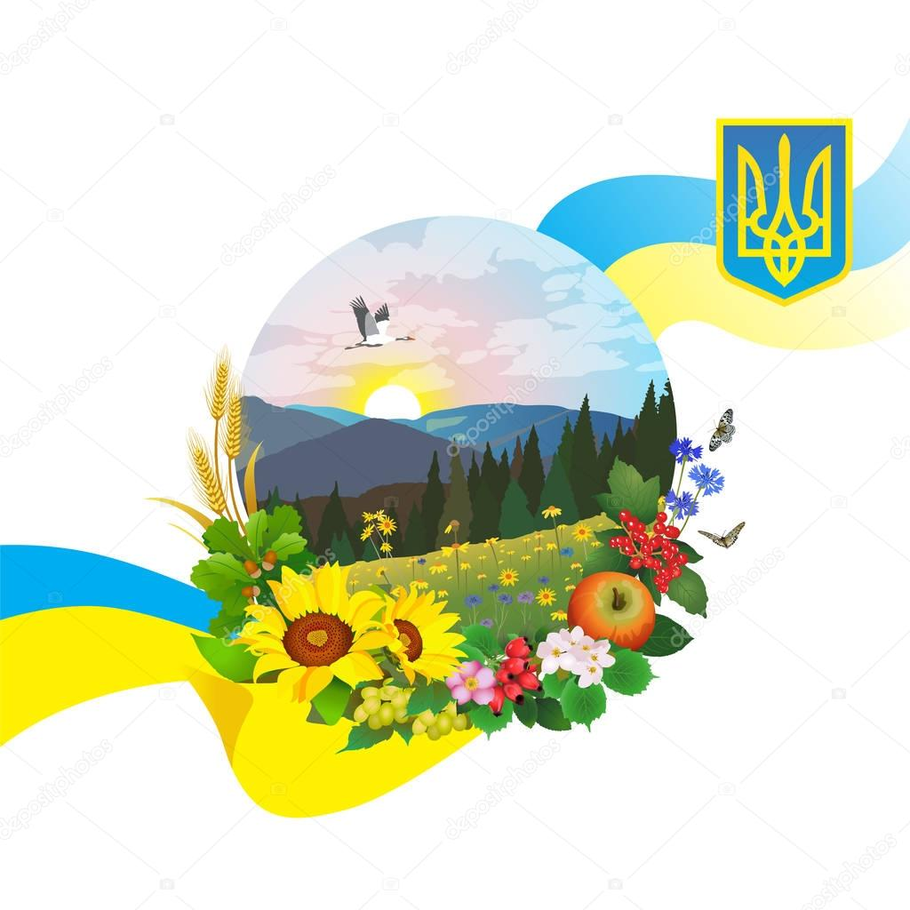 landscape on Ukraine