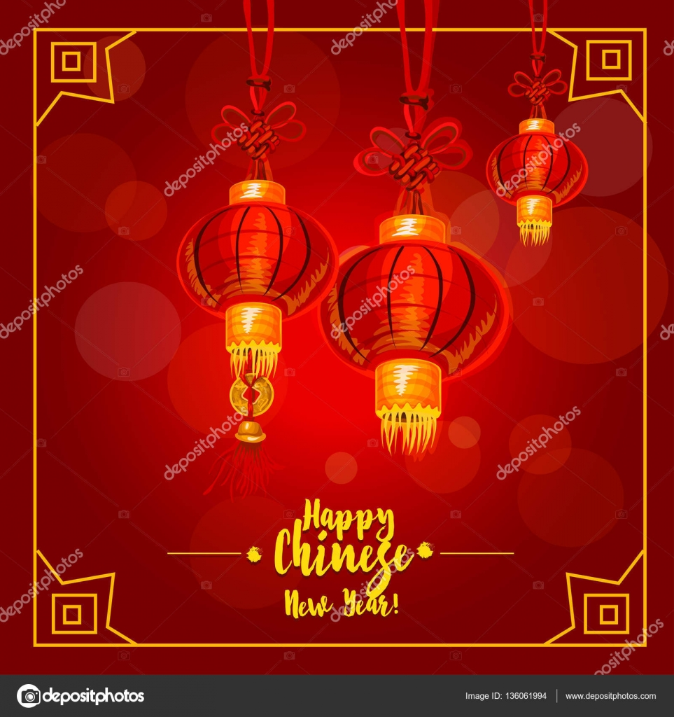 chinese new year and lantern festival poster red paper lantern hanging by chinese knotting cord with butterfly knot and tassel - Chinese New Year Lantern
