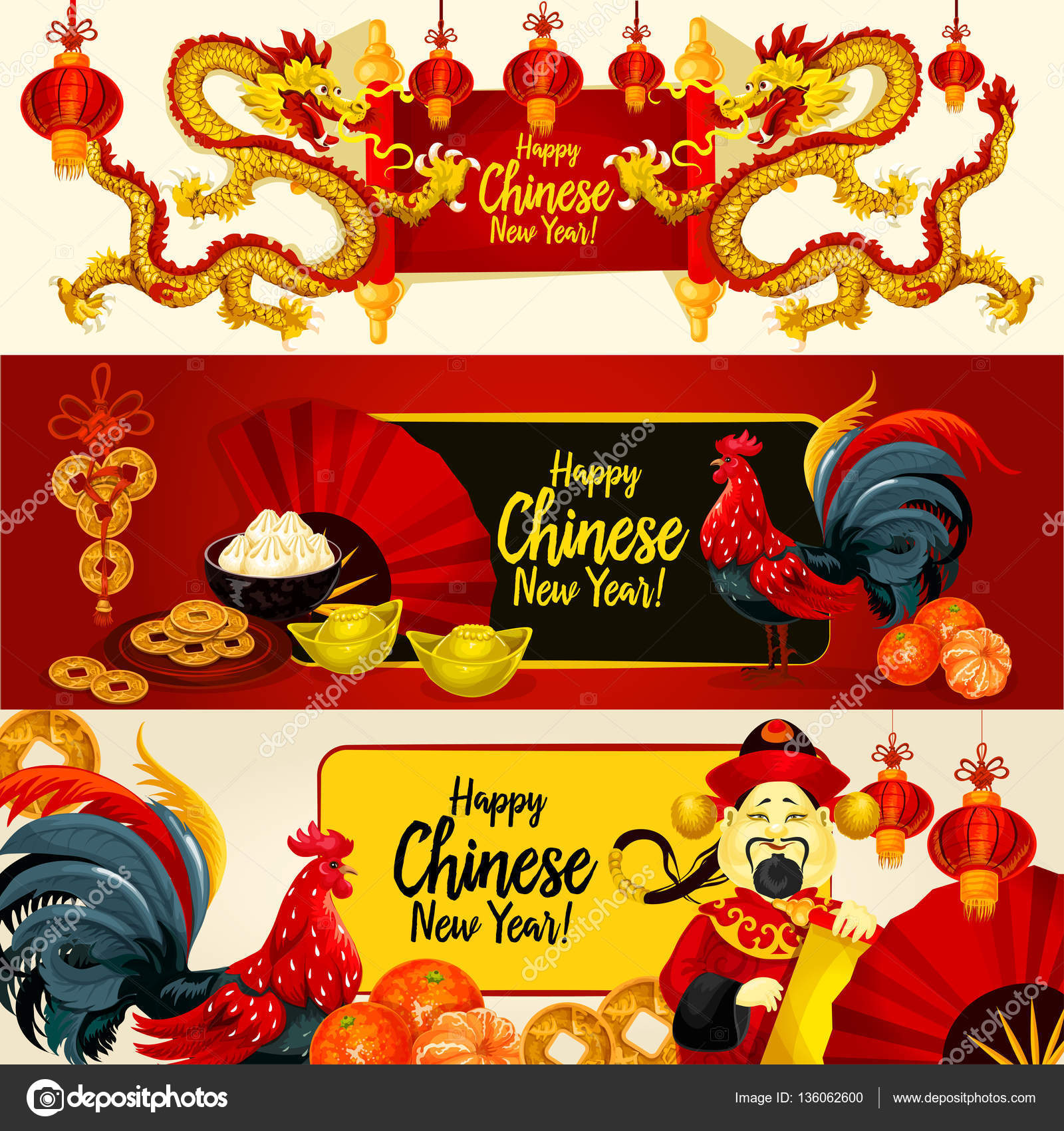 Chinese Lunar New Year Greeting Banner Set Stock Vector
