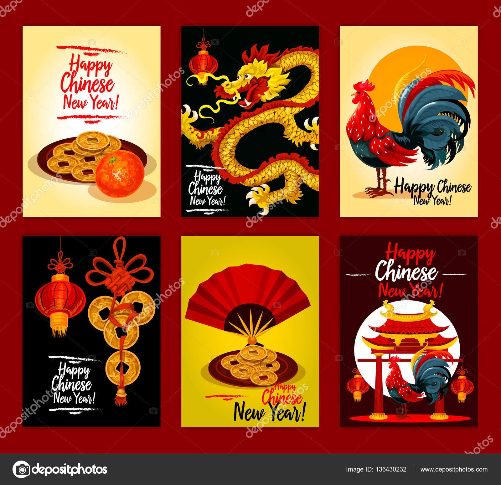 Chinese New Year festliche Grußkarte set-design — Stockvektor ...