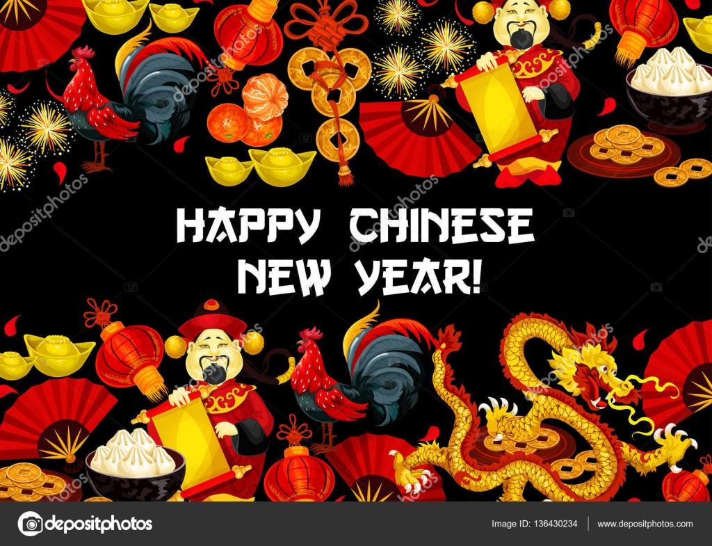 Chinese New Year Hahn und Papier Laterne poster — Stockvektor ...