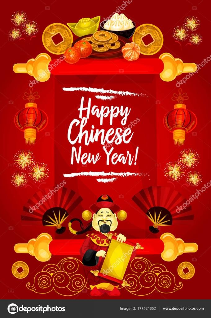Chinese New Year Symbole Vektor-Grußkarte — Stockvektor © Seamartini ...