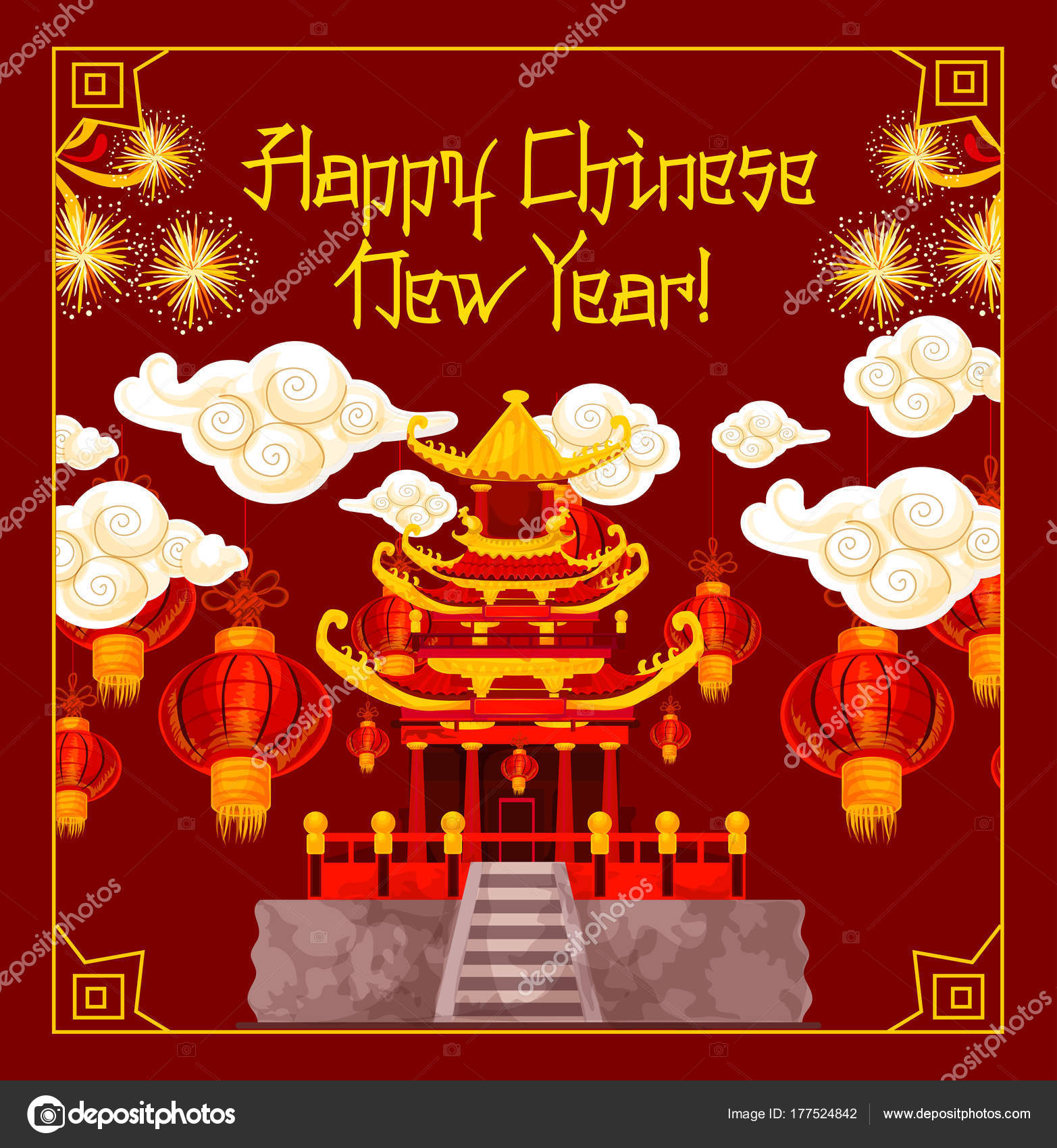 Chinese New Year Vector goldene Dekoration Gruß — Stockvektor ...