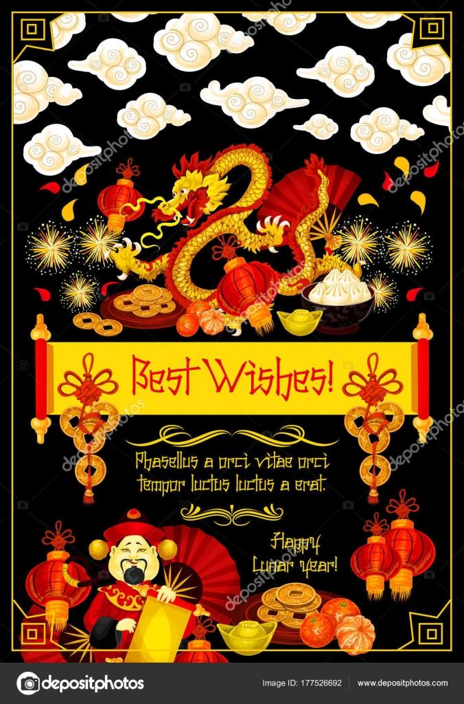 Happy Chinese New Year wünschen auf Scroll mit Drachen — Stockvektor ...