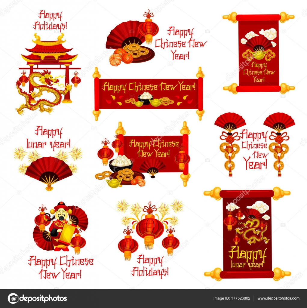 Chinese New Year Vector Gruß Symbol Dekoration — Stockvektor ...