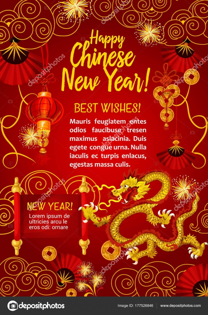 chinese new year greeting card with golden dragon stock vector