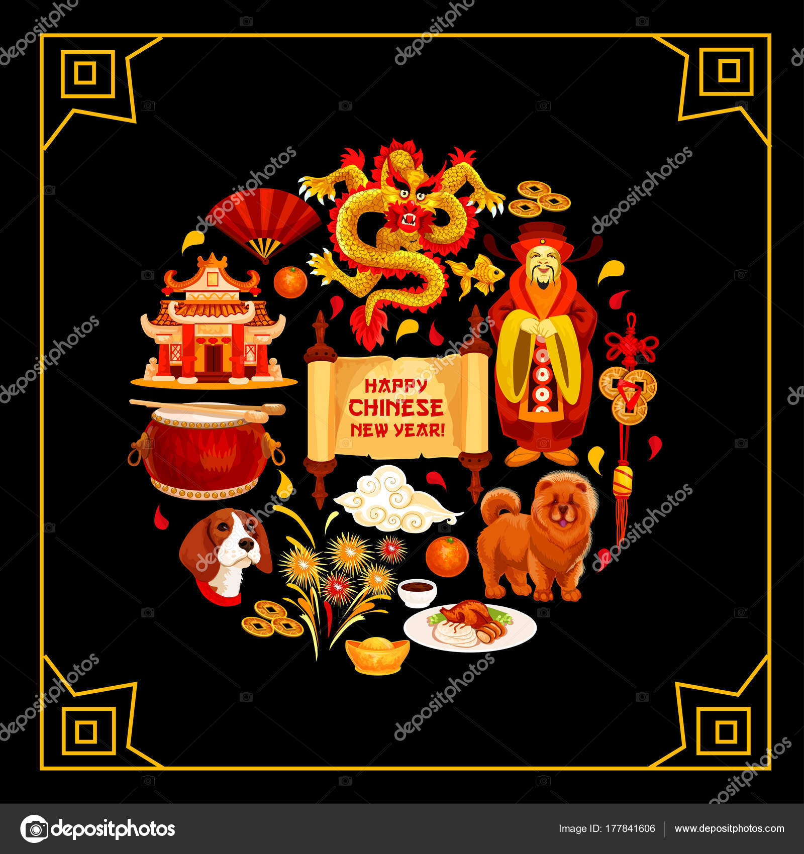 Chinese New Year Vector China Grußkarte — Stockvektor © Seamartini ...