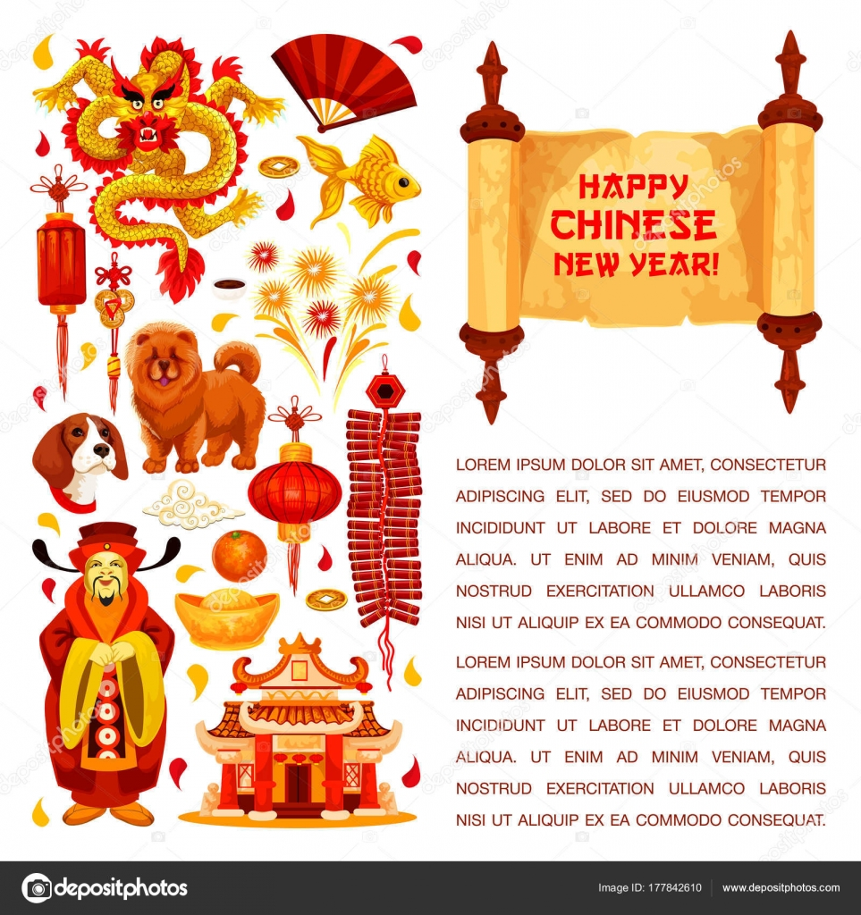 Chinese New Year Vector Dekorationen Grußkarte — Stockvektor ...