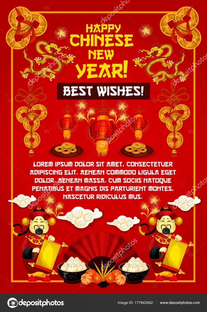 Chinese new year vector ornaments greeting card stock vector happy chinese new year greeting card of golden decorations and traditional chinese ornaments on red background vector dragon red fan or paper lanterns and m4hsunfo