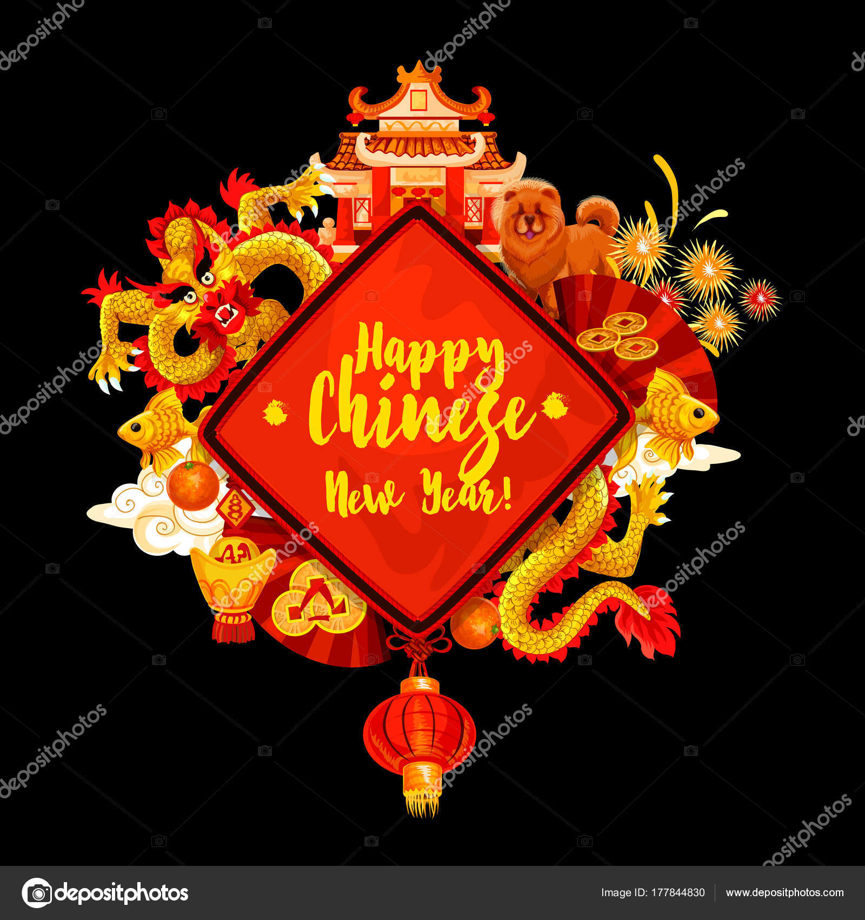 Chinese New Year Vector China Ornament Plakat — Stockvektor ...