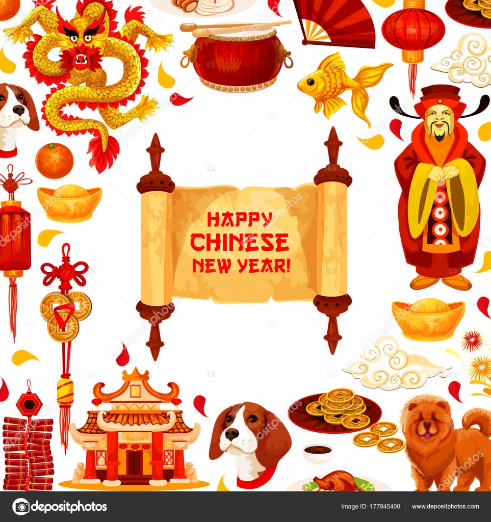 Chinese New Year Card With Spring Festival Symbols Stock Vector