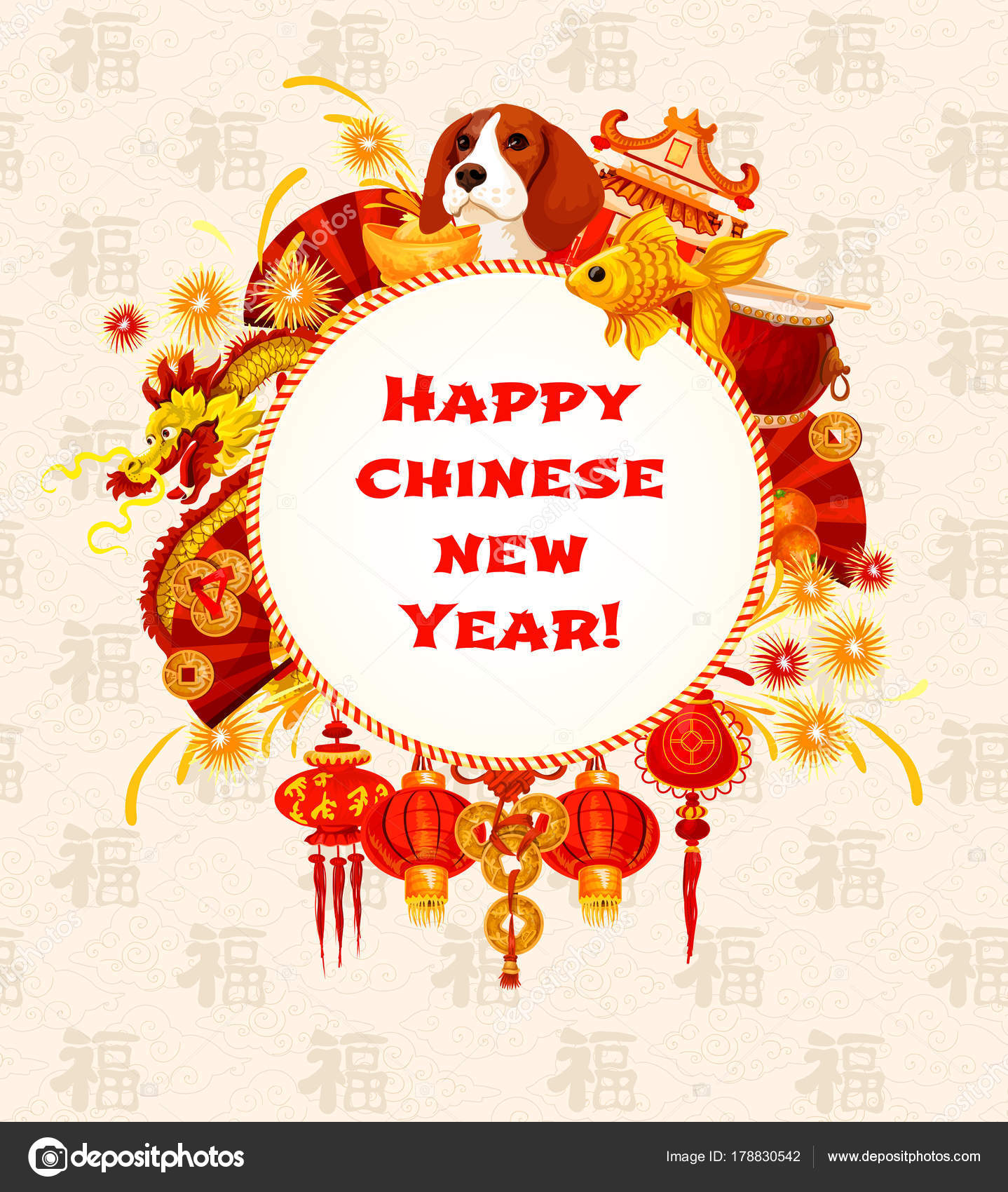 Chinese new year greeting card with festival symbols stock vector chinese new year greeting card with festival symbols stock vector m4hsunfo