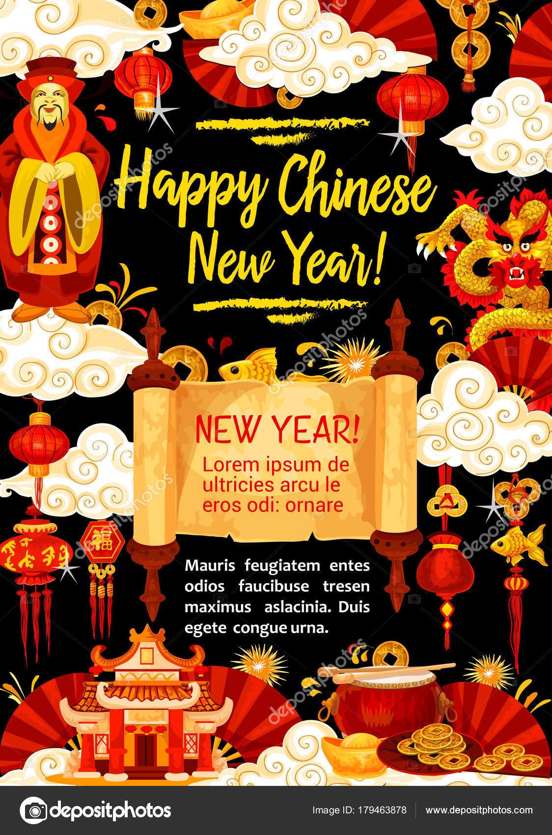 Chinese New Year Karte für asiatische Ferien-design — Stockvektor ...