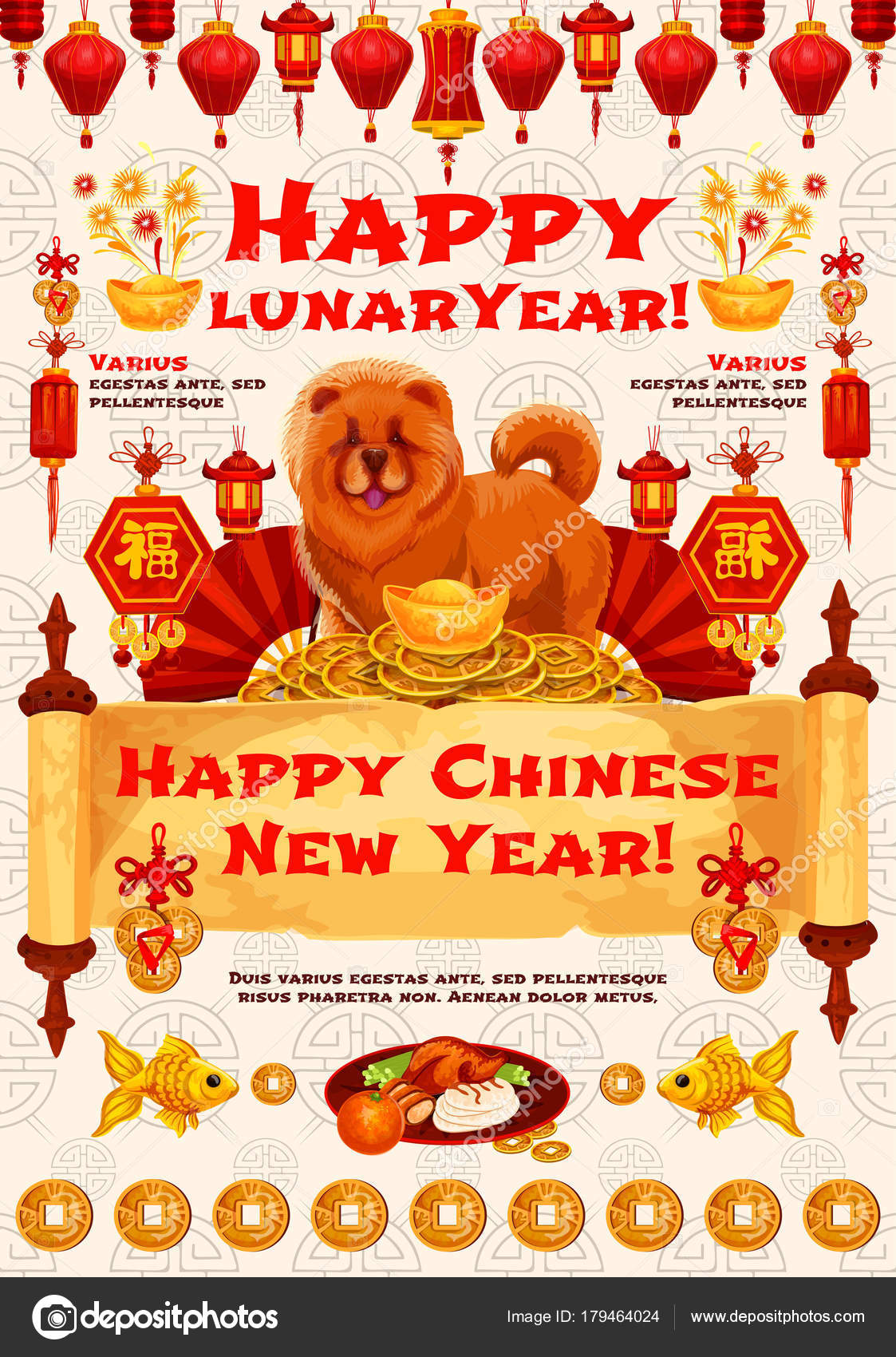 Chinese lunar calendar dog card of New Year design — Stock