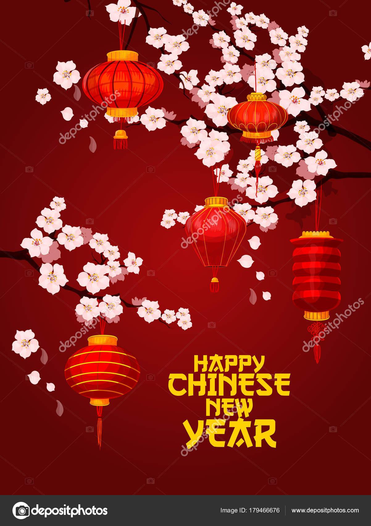 Carte De Nouvel An Chinois De Lanterne Avec Fleur De Prunier Image