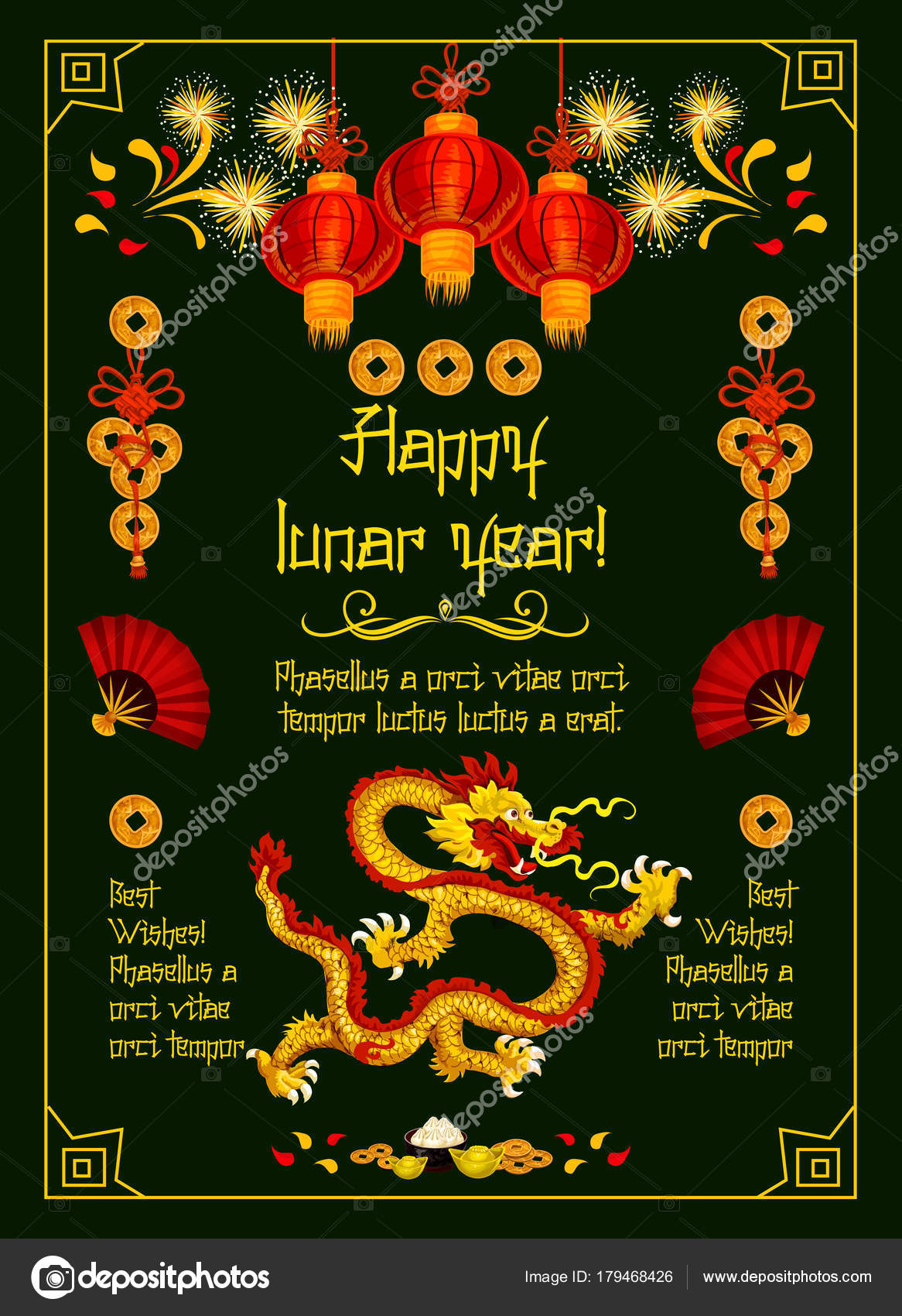 Chinese New Year Fireworks Dragon Vector Greeting Stock Vector