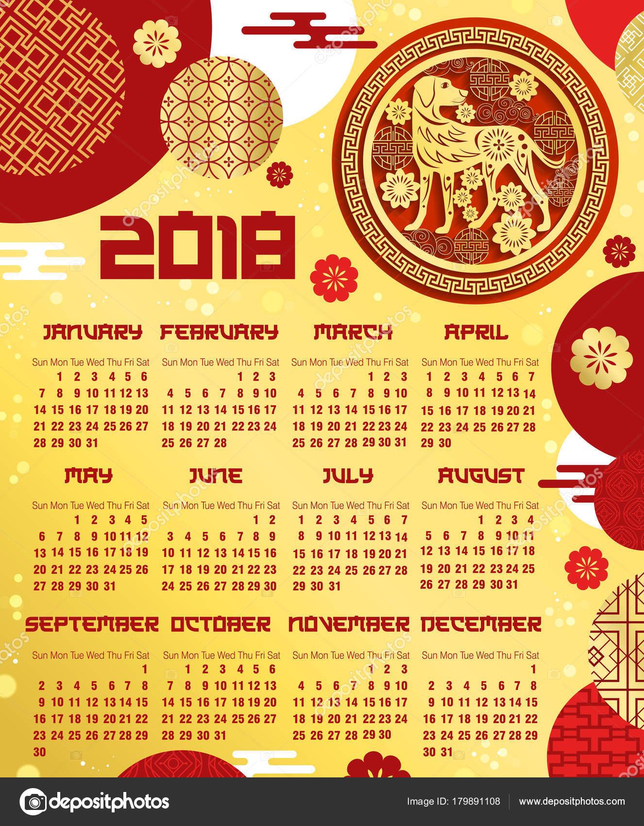 Calendario Zodiaco.Modello Di Calendario Di Nuovo Anno Cinese Con Il Cane Dello