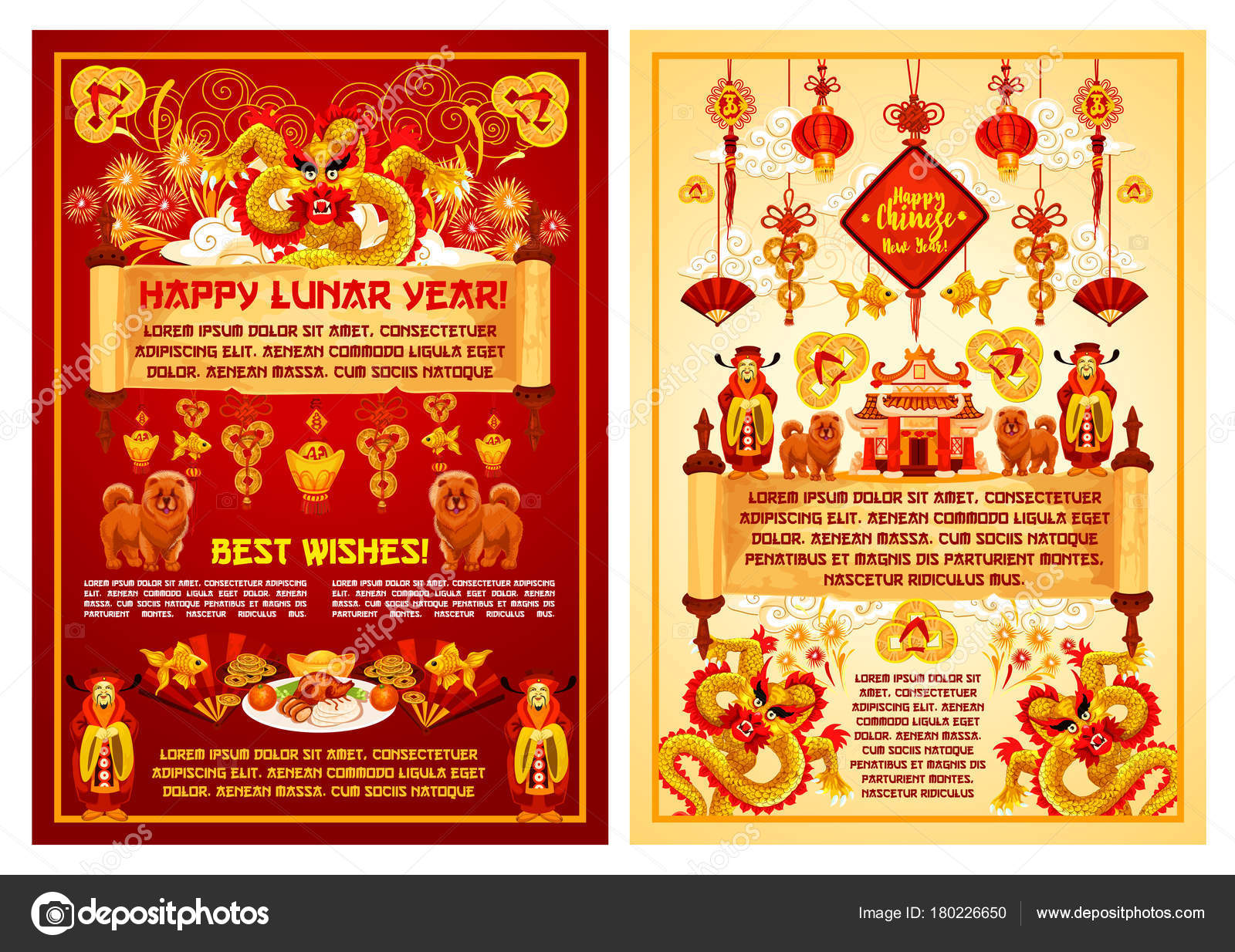 Chinese New Year Ornaments Vector Greeting Card Stock Vector