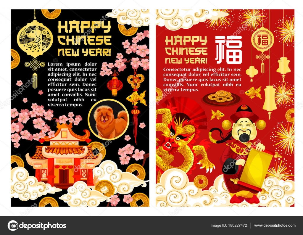 Chinese Lunar Dog New Year Vector Greeting Card Stock Vector