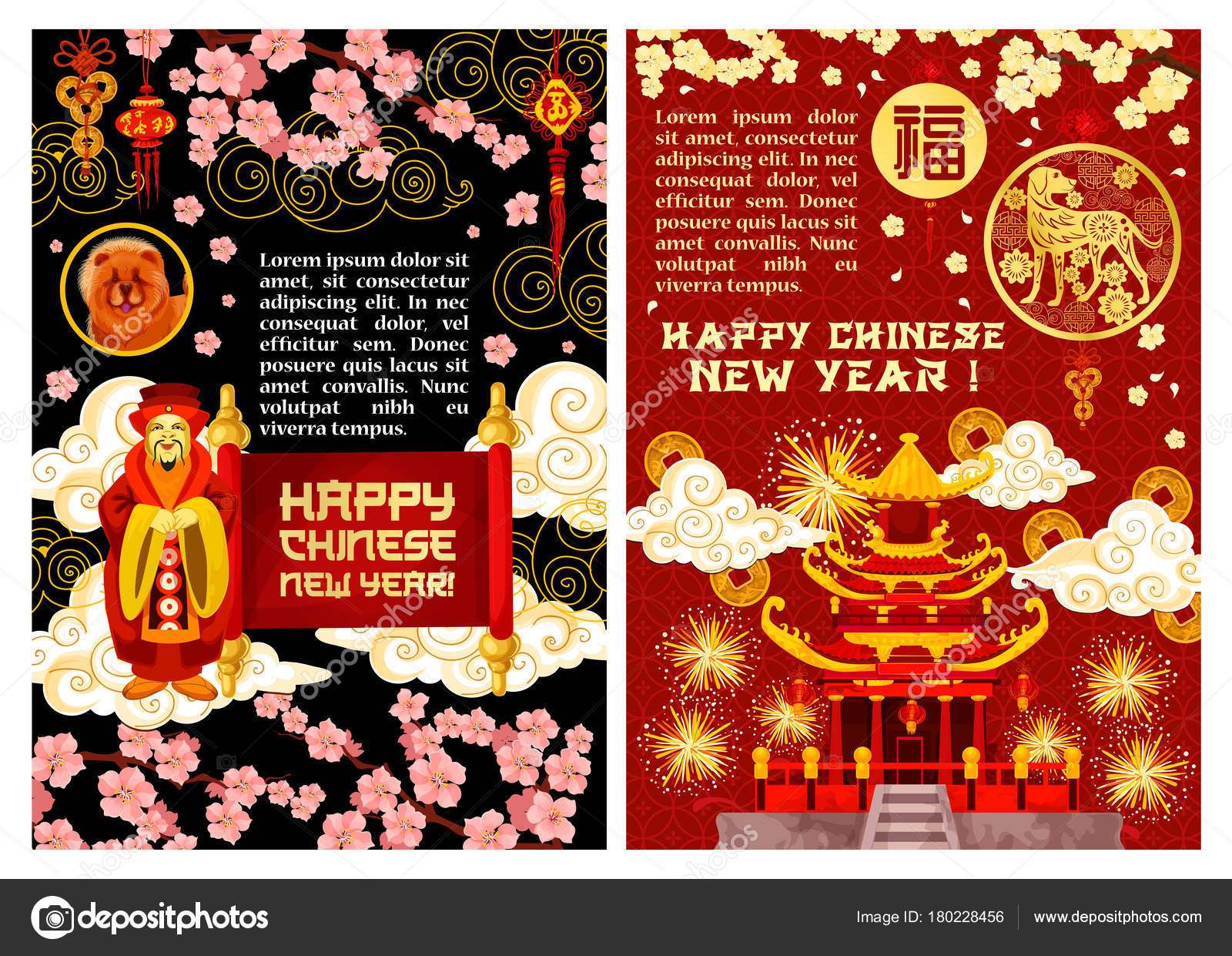 Chinese 2018 Lunar New Year Vector Greeting Card Stock Vector
