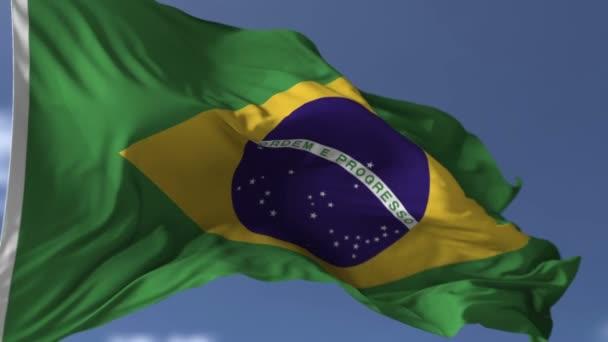 Brazilian Flag Against Blue Sky