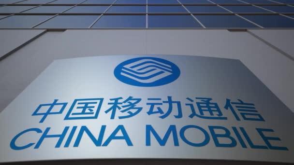 Venkovní značení deska s logem China Mobile. Moderní kancelářská budova. Úvodník 3d vykreslování