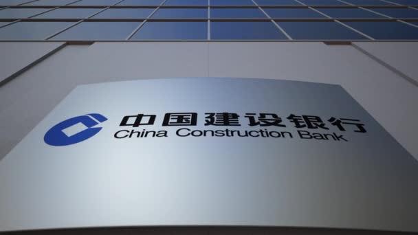 Venkovní značení deska s logem China Construction Bank. Moderní kancelářská budova. Úvodník 3d vykreslování