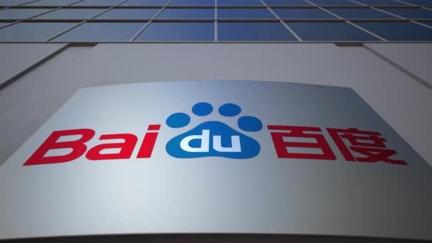 Venkovní značení deska s logem Baidu. Moderní kancelářská budova. Úvodník 3d vykreslování