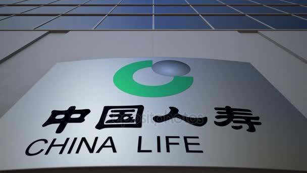 Venkovní značení deska s logem Čína životní pojišťovna. Moderní kancelářská budova. Úvodník 3d vykreslování