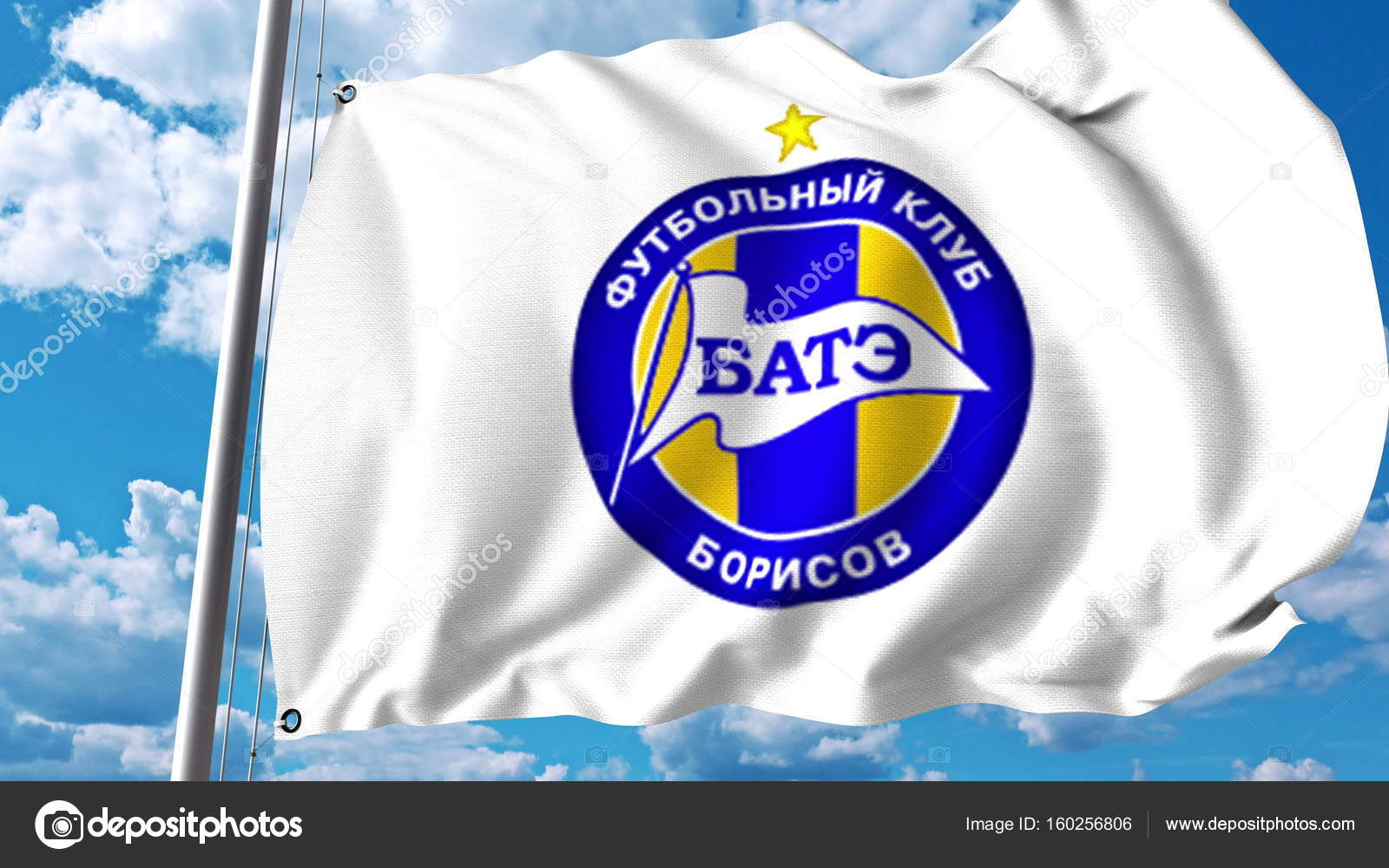 Fc Bate ボリソフ サッカー クラ...
