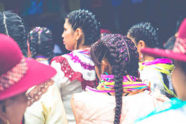 SUCRE, BOLIVIA - FEBRUARY 8, 2018: Dancers at Sucre Carnival in