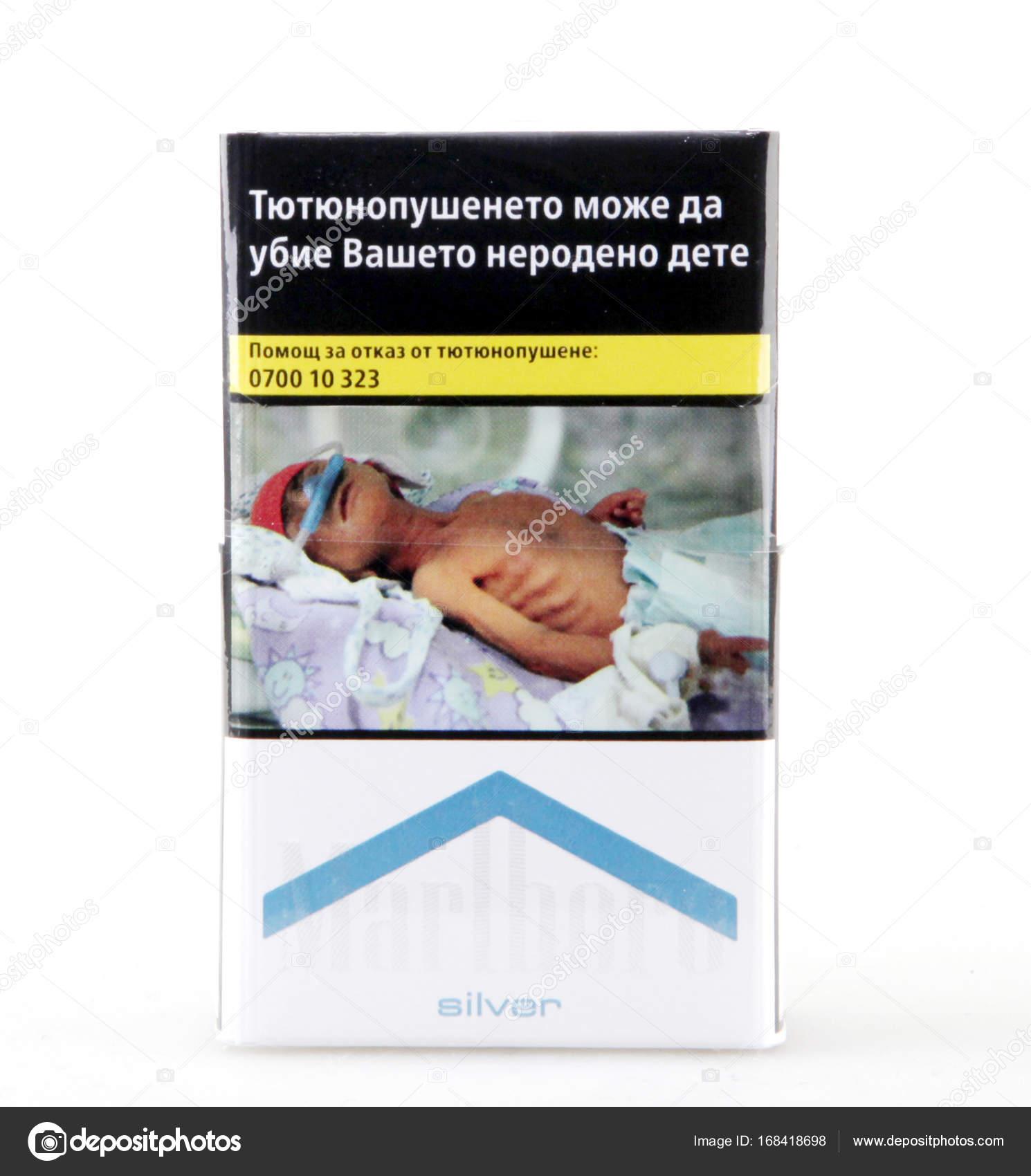 Free cigarettes Marlboro in Spain