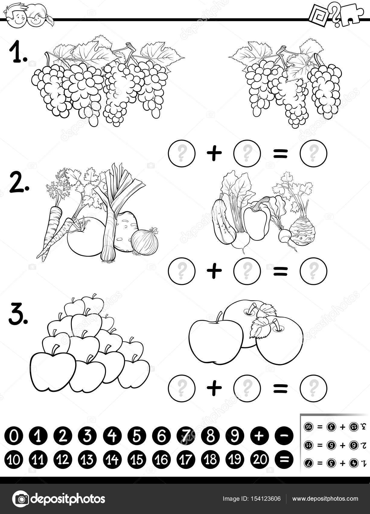 Página para colorear juego educativo — Archivo Imágenes Vectoriales ...