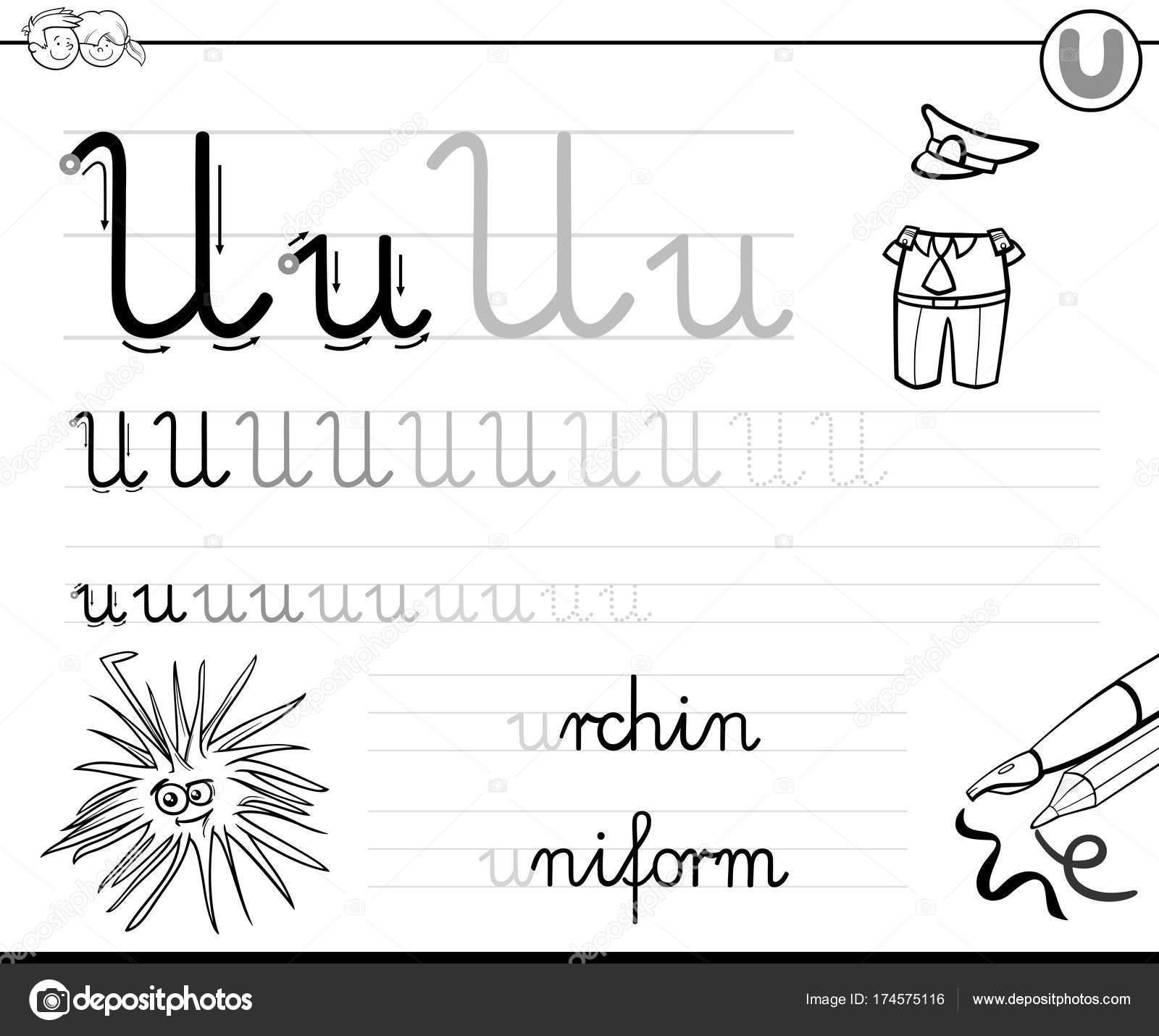 Buchstabe U Arbeitsmappe für Kinder schreiben lernen — Stockvektor ...