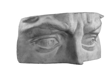fragment of the head and face of David