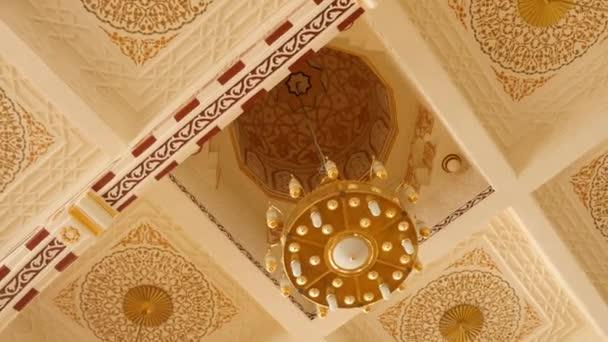 Interior of the Islamic Church