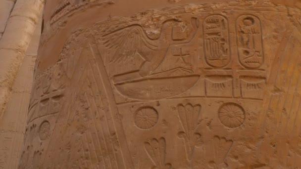 Ősi hieroglifák a rajzok formájában