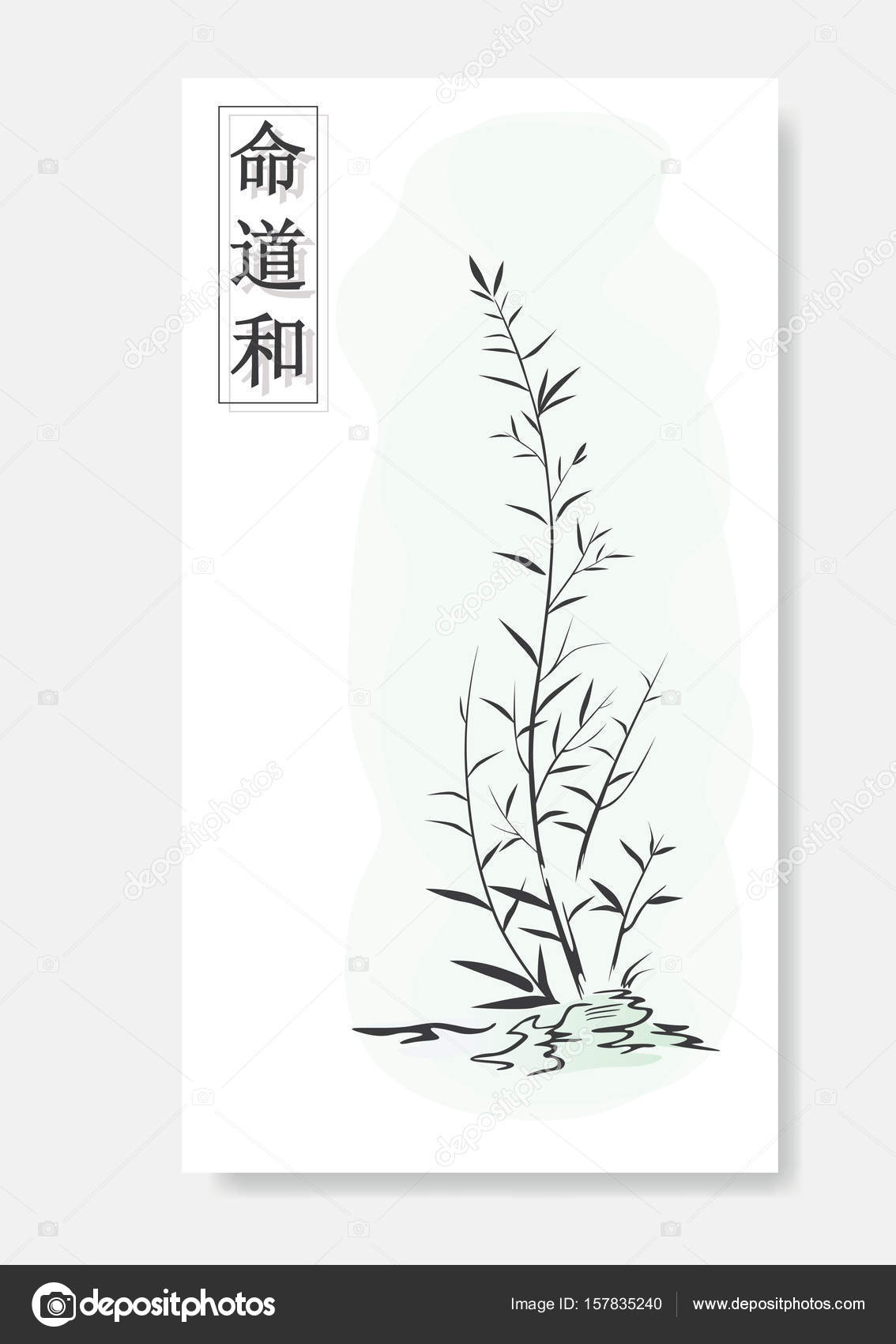 Postcard Flyer Template With A Flower In Japanese Style Stock - Postcard flyer template