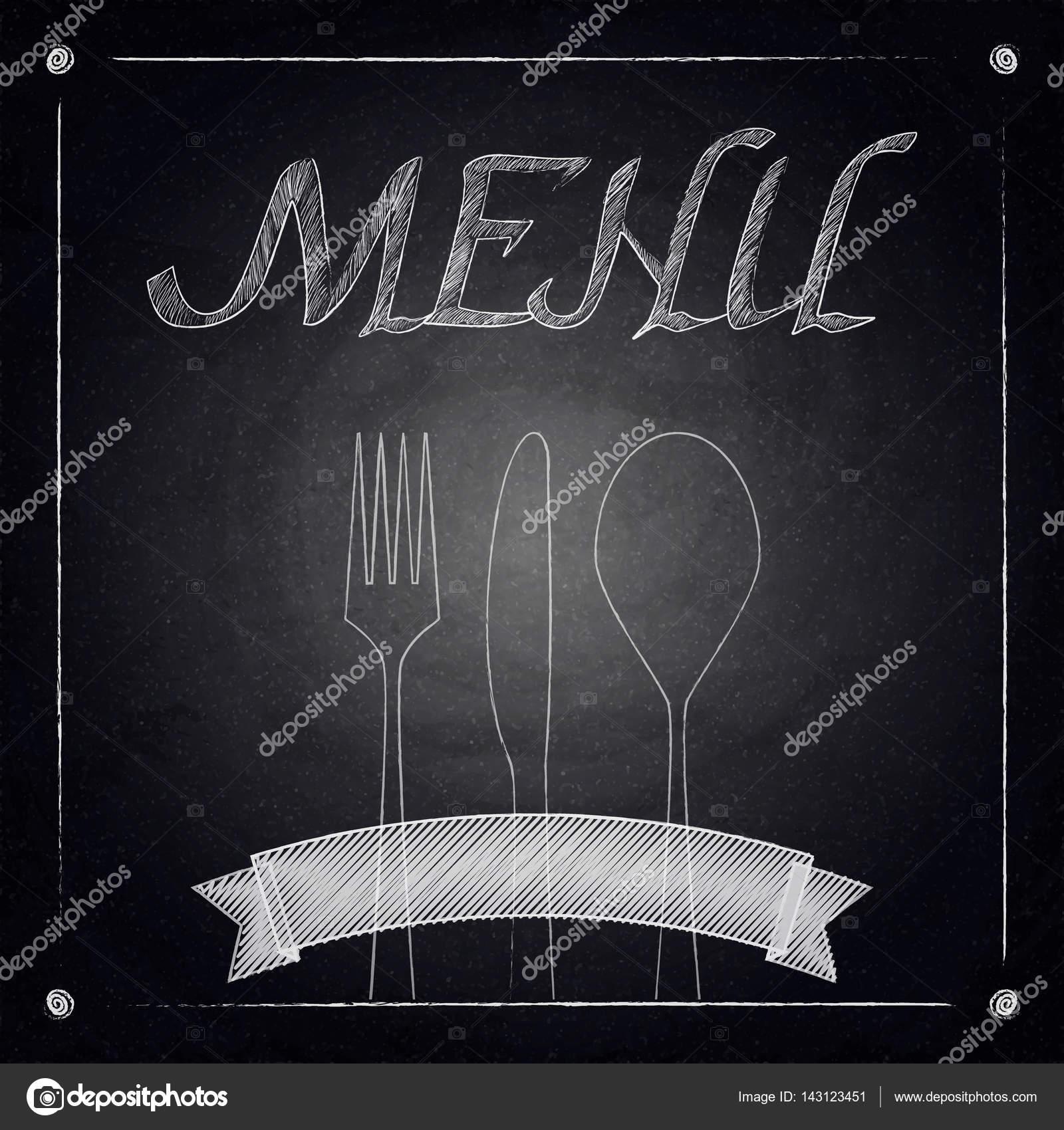 Menu do restaurante no fundo do quadro negro — Vetores de Stock ...