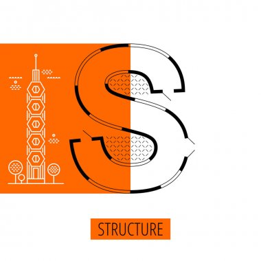 letter S, architectural plan, vector conceptual type. Thin line