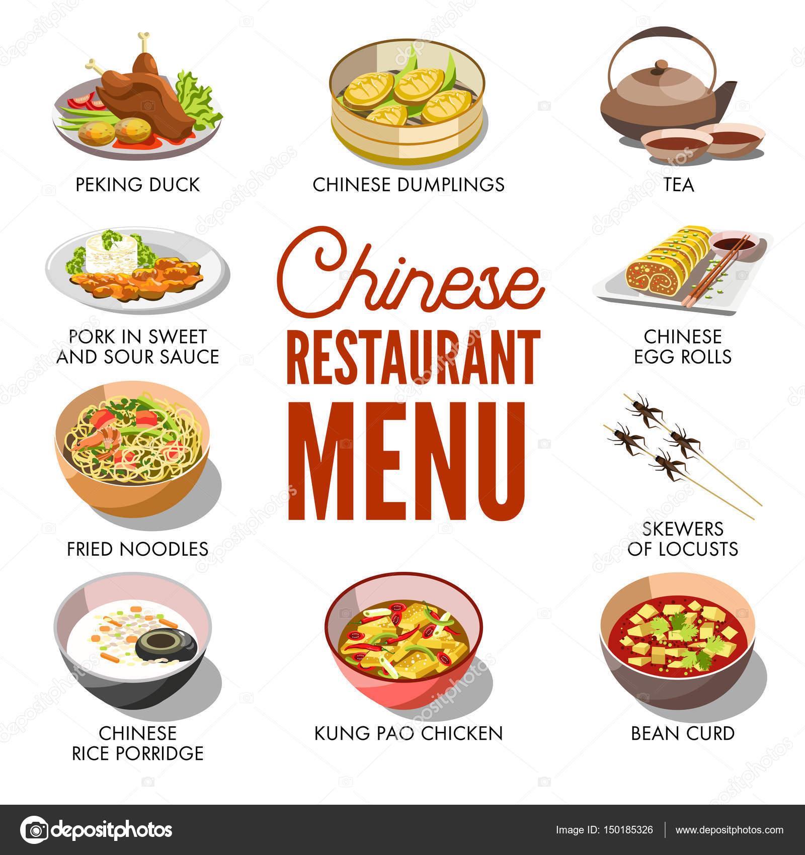 Chinesisches Restaurant Menü Abdeckung — Stockvektor © Sonulkaster ...