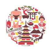 Japanese colorful attributes in isolated circle