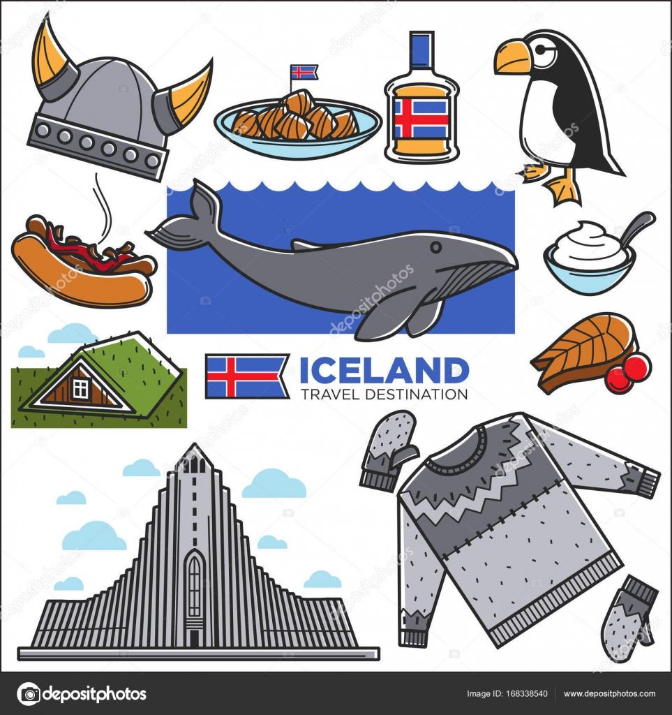 Символы исландии в картинках