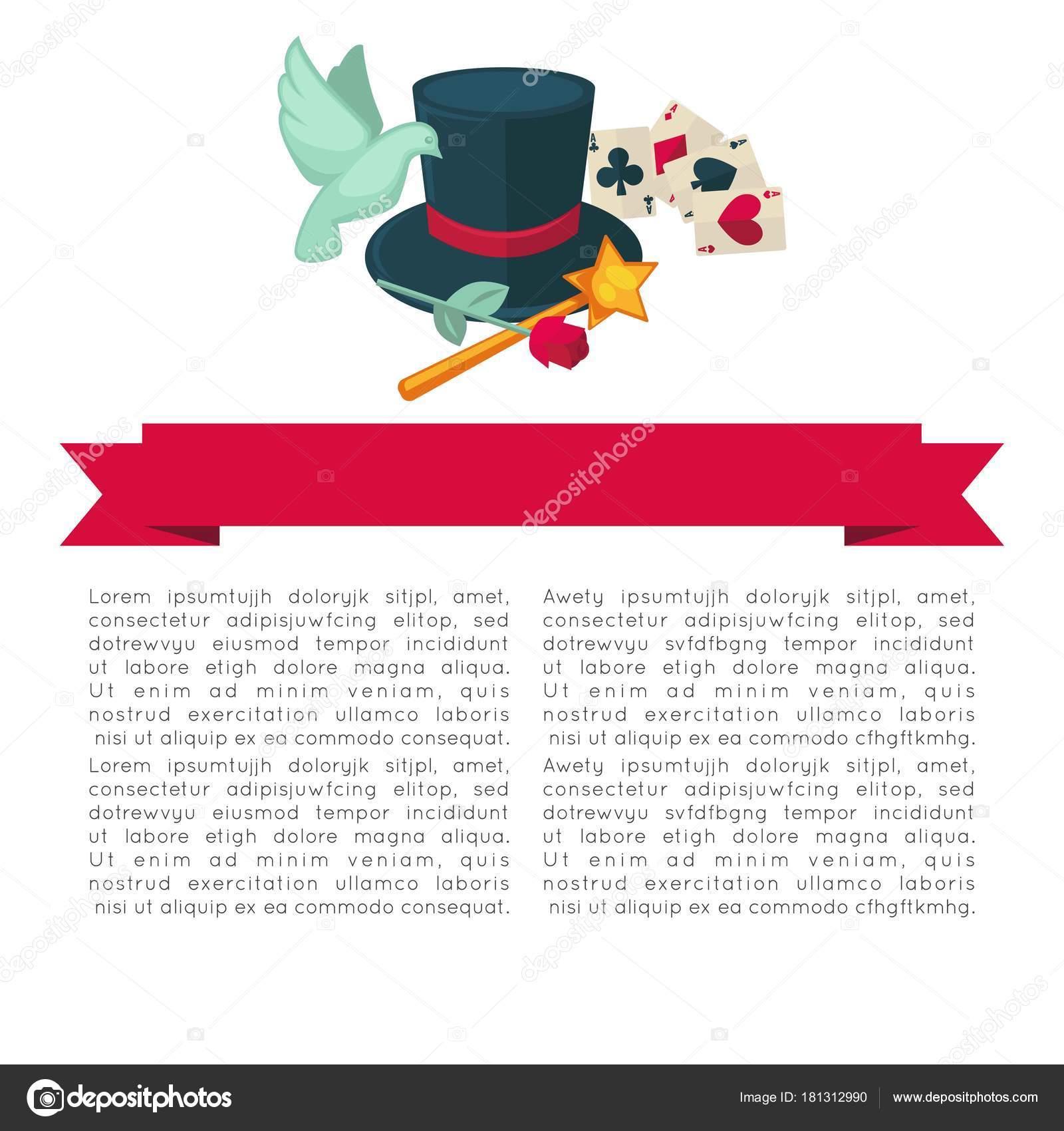 Magic Show Poster Design Magician Trick Equipment Magic Hat Wand ...