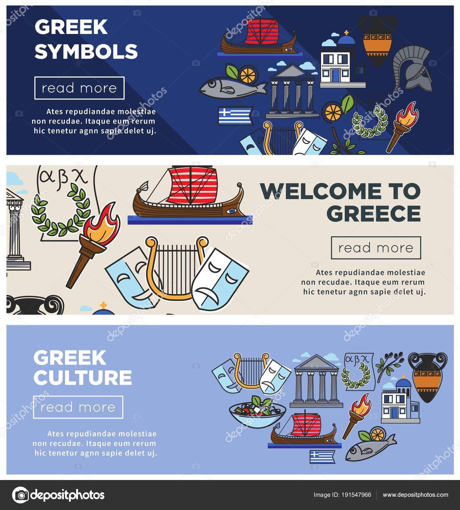 Banery Sieci Web Podróży Grecja Grecki Zwiedzanie Słynnych Atrakcji