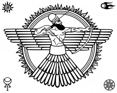 Image of an ancient deity.Set of esoteric symbols. The black linear drawing isolated on a white background. Vector illustration.
