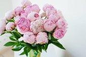 Photo Bouquet of peonies